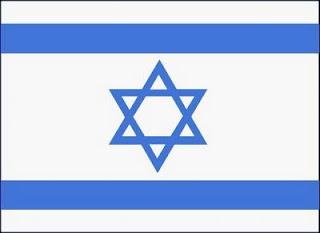 Brinde Gratis Dvd – Israel Viagem Maravilhosa