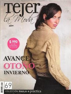 Revista Tejer la Moda №69