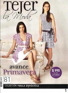 Revista Tejer la Moda №81 2010