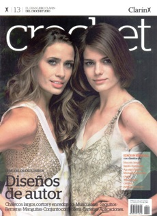 ClarinX Crochet №13 2010