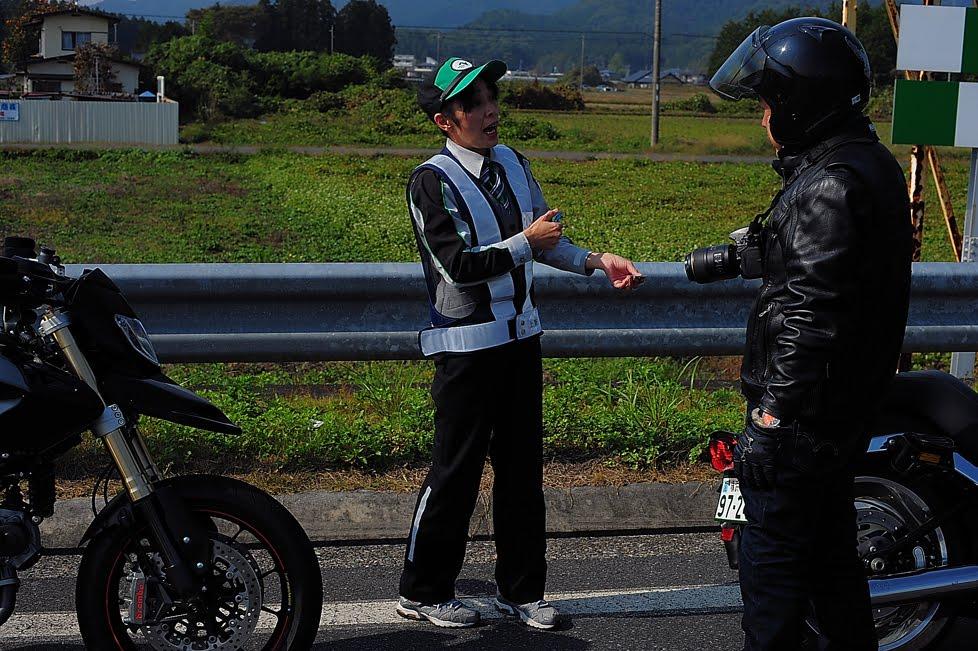 [日光鬼怒川ツーリング  DSC_0601.jpg]