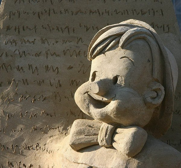 Most Amazing: Indian: Most Amazing Sand Sculptures
