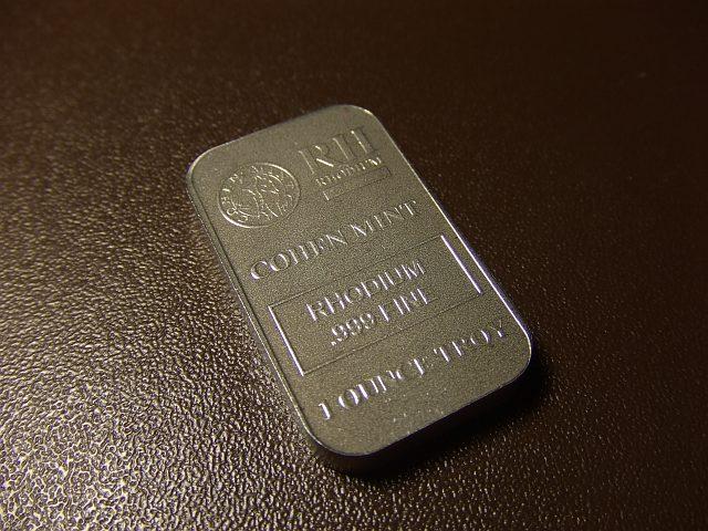 1 Oz Silver Bar Worth
