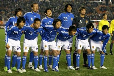 Lista de convocados de Japon