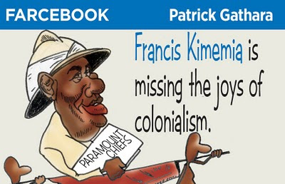Gathara 39 s world farcebook for Farcical books