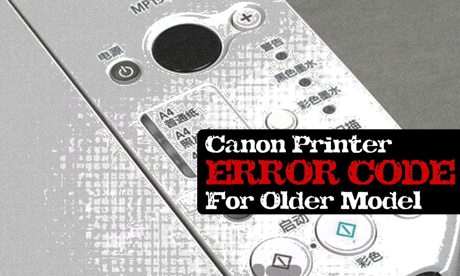 This is for Old Canon Printer Error Code (MP198, MP145, MP160, Etc)