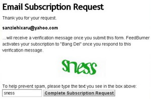 email-subscription-request