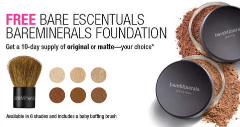 I love bare minerals products. My husband bought me a starter set many years ago and I went full-bore into the whole line. That was several years ago.