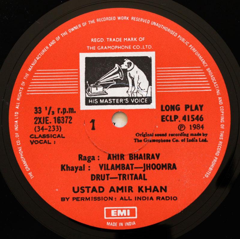Ustad Amir Khan Khayal By Ustad Amir Khan