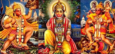 hanuman picture gallery