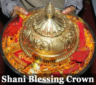 shani dev photos