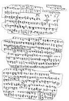 Manuscrito de Bakhshali