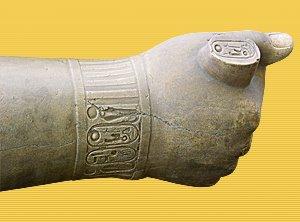 Ramesse II. Ruka - 2005