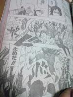 Naruto 463 Spoiler pics