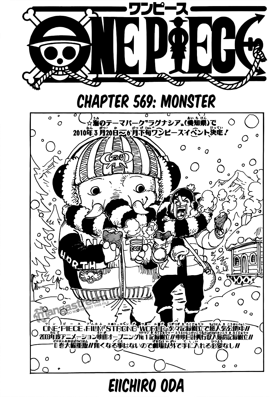 Read One Piece 569 Online | 02 - Press F5 to reload this image