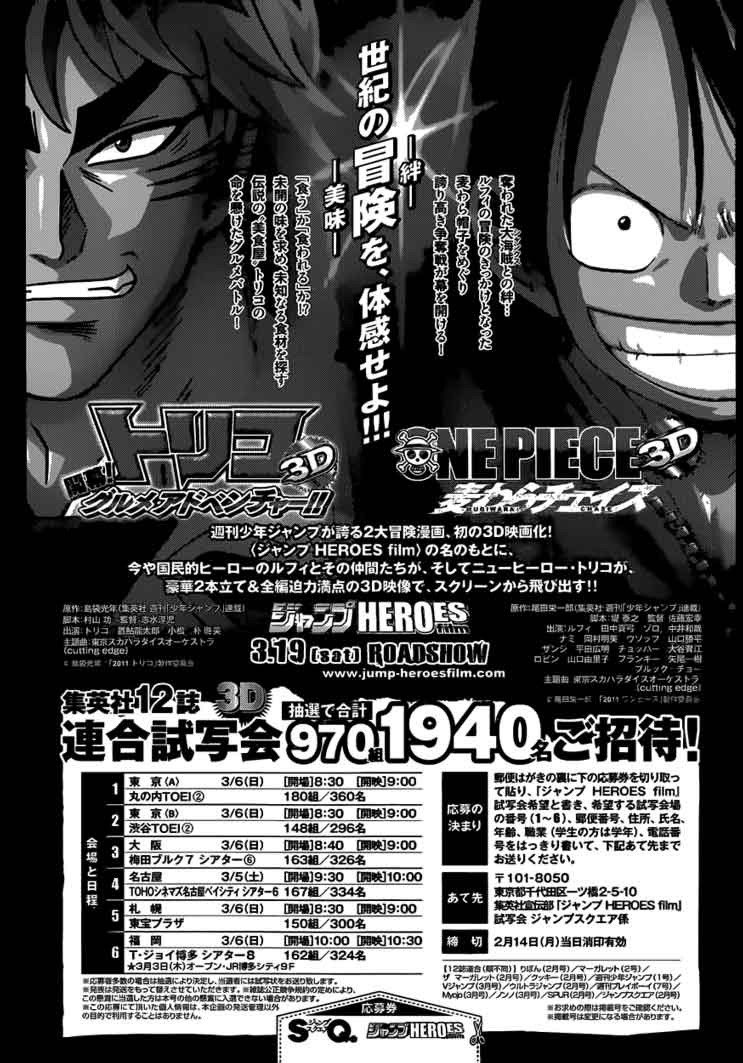 Read One Piece 610 Online | 15 - Press F5 to reload this image