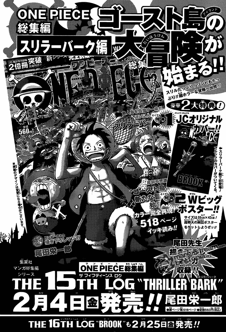 Read One Piece 612 Online | 17 - Press F5 to reload this image
