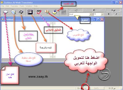 ������ ������ ������ 2010,golden alwafi translator 2010
