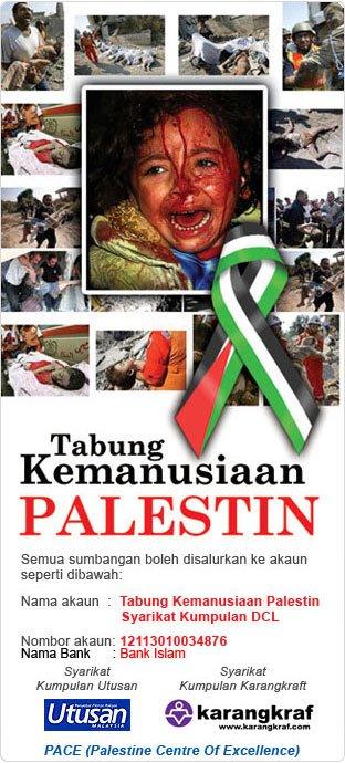 tabung kemanusiaan Palestin