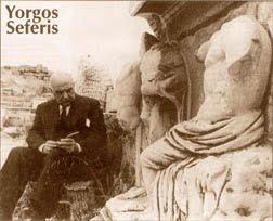 YORGOS SEFERIS