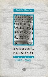 """""""ANTOLOGÍA PERSONAL (1982 - 2000)"""""""