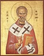 Parohia Sfântul Ierarh Nicolae - Bucu