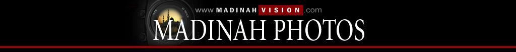 Madinah photos