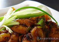 Green Onion Pepper Chicken