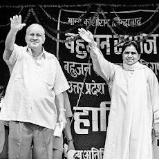 Babu Kanshi Ram Ji & Behan Mayawati Ji