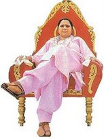Mayawati as PM