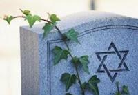 מחירי מצבות קבורה