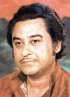 Download Old Hindi songs of Kishore Kumar Hits 4ever vol- 6