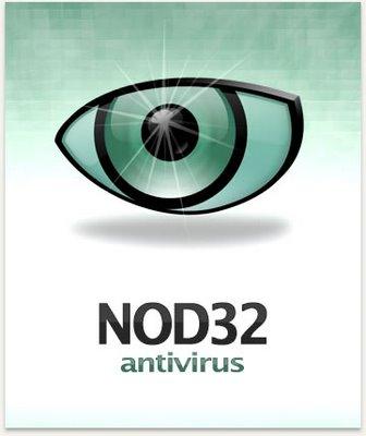 freebsd антивирус: