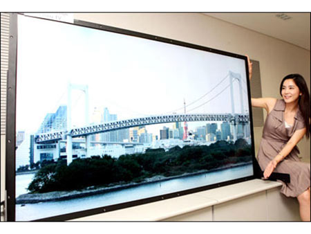 owners of Samsung LCD TVs,