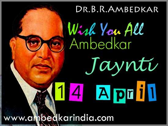 Buddha, Dr. Ambedkar and We...: Ambedkar Jayanti 2010
