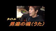 Makoto Nagano Sings!