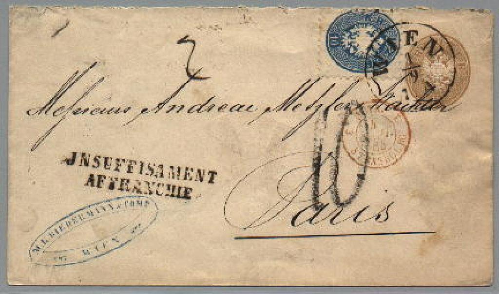 Почта письма открытки