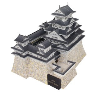 Japan Himeji Castle Papercraft