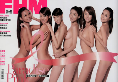 For explanation, Taiwan model nude pic