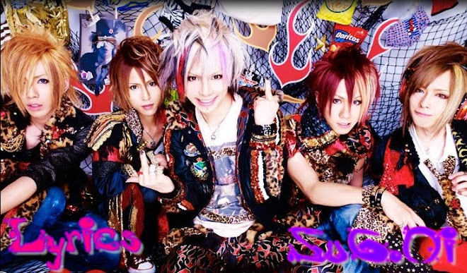 Lyrics - SuG.Oi