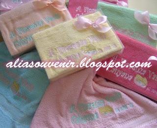 souvenir handuk,souvenir kelahiran