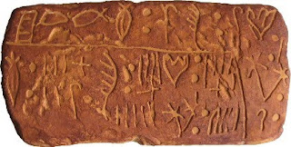 Linear A tablet