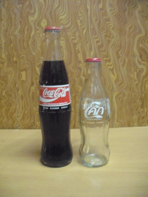 coke Malaysia and Thailand