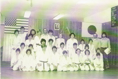 Black Belt Academy - early 1970s