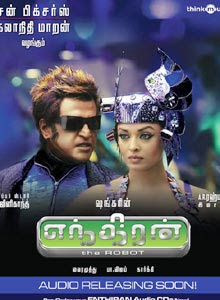 Download Endhiran MP3 Full Songs HQ Free :  mp3 download full songs