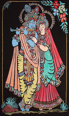 Radha Krishna Outline