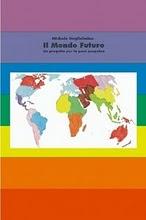 Il Mondo Futuro - Будущий Мир