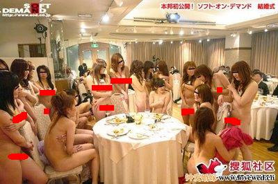 naked theme for wedding, naked bride, naked groom, naked girls