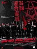 united-red-army