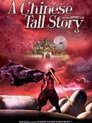 sortie dvd a-chinese-tall-story